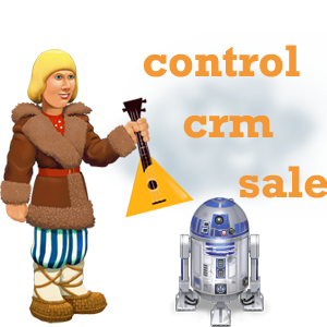 Автоматизация продаж