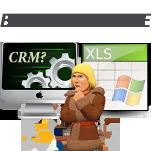 функции CRM