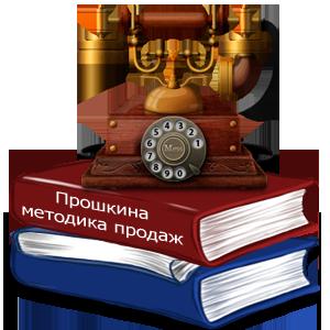 Увеличение конверсии входящих звонков под ключ с гарантией результата