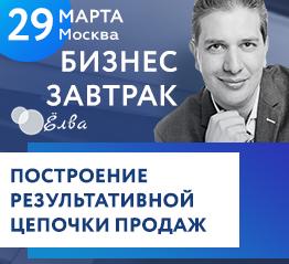 Бизнес-завтрак с Евгением Шугаевым в Microsoft 29/03/19